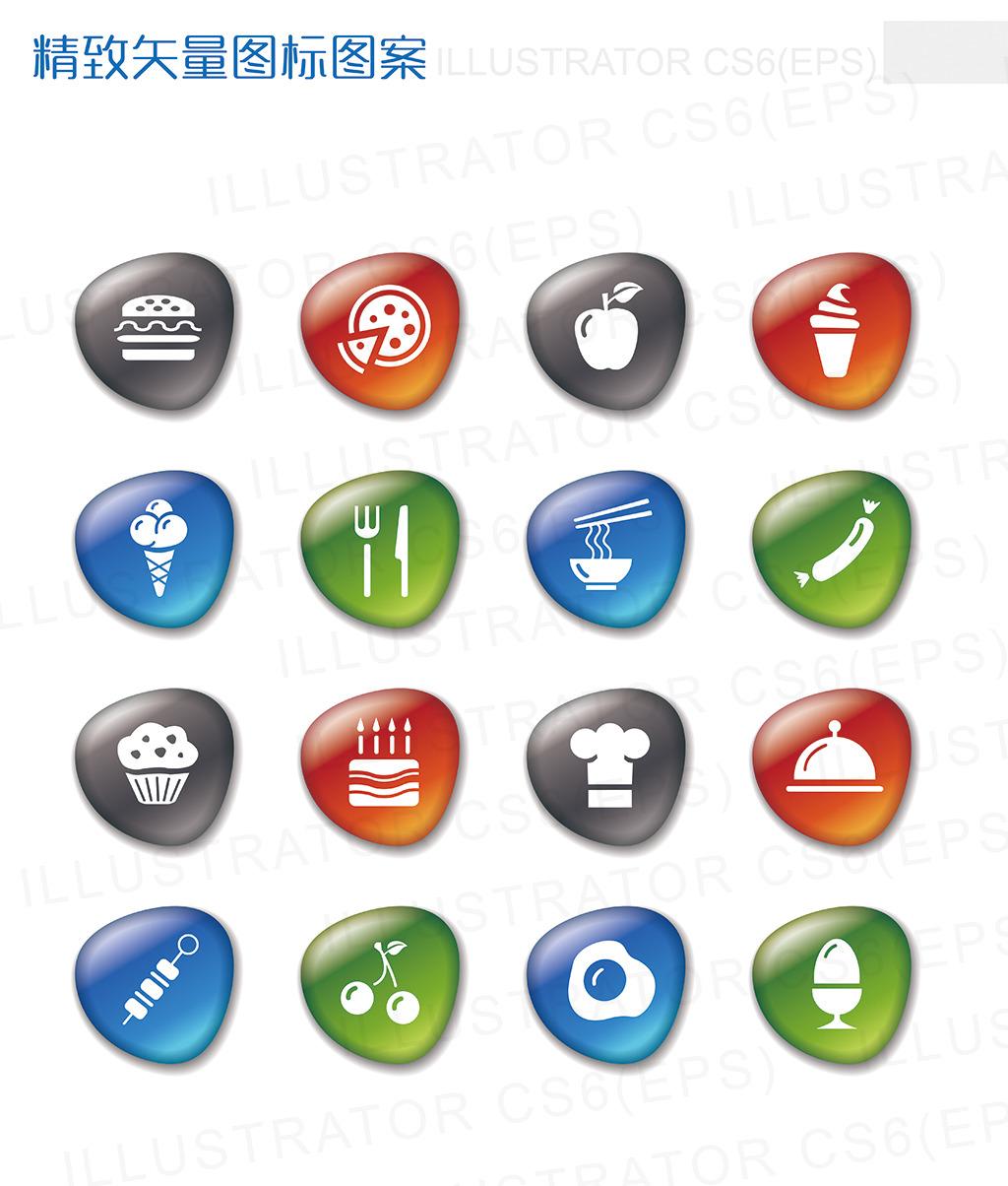 卡通快餐料理app图标设计