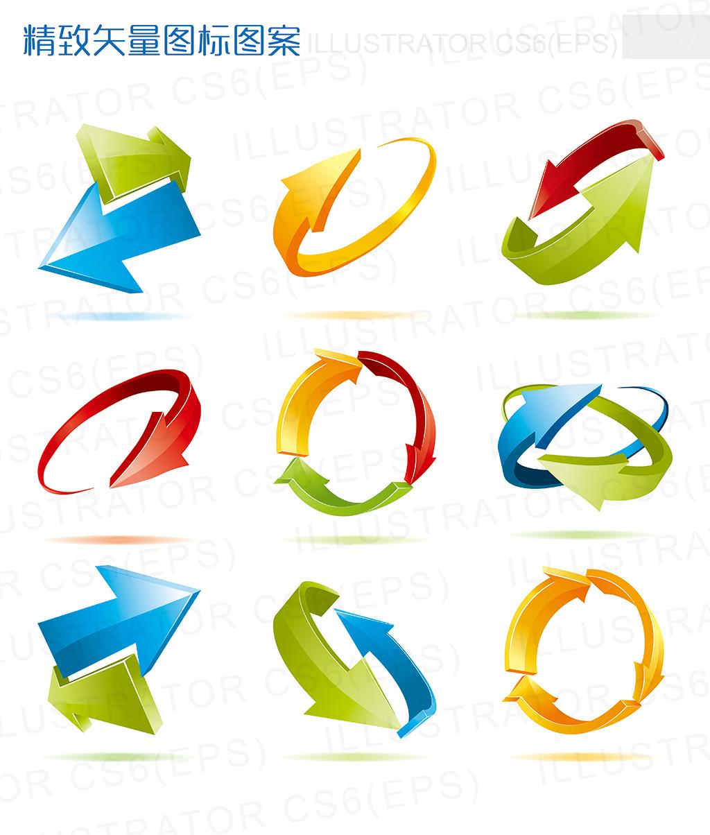 3d立体图标设计图片下载手机主题图标 扁平化图标按钮图标 餐饮图标图片