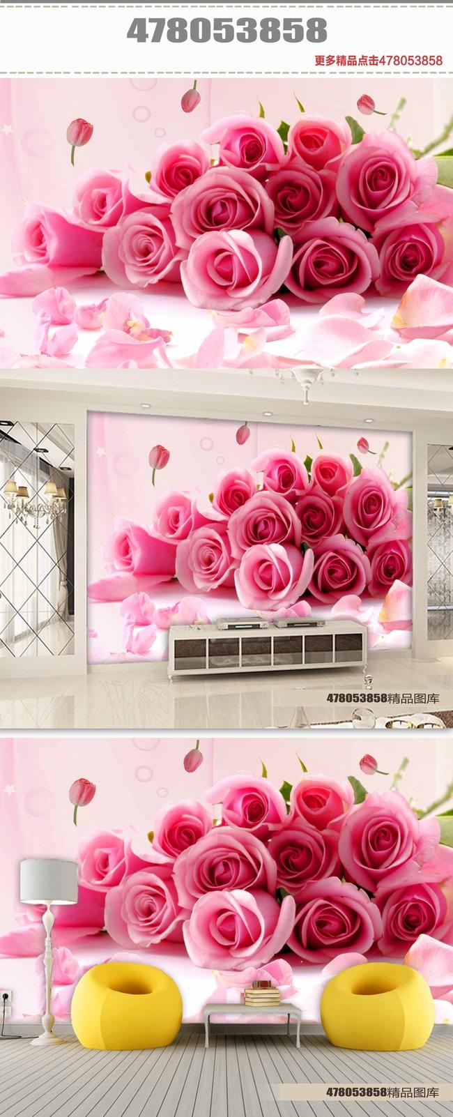 玫瑰花婚房背景墙