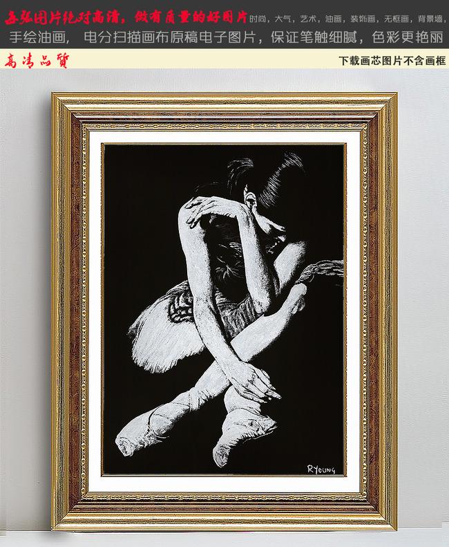 欧式西班牙舞蹈人物油画装饰画无框画8