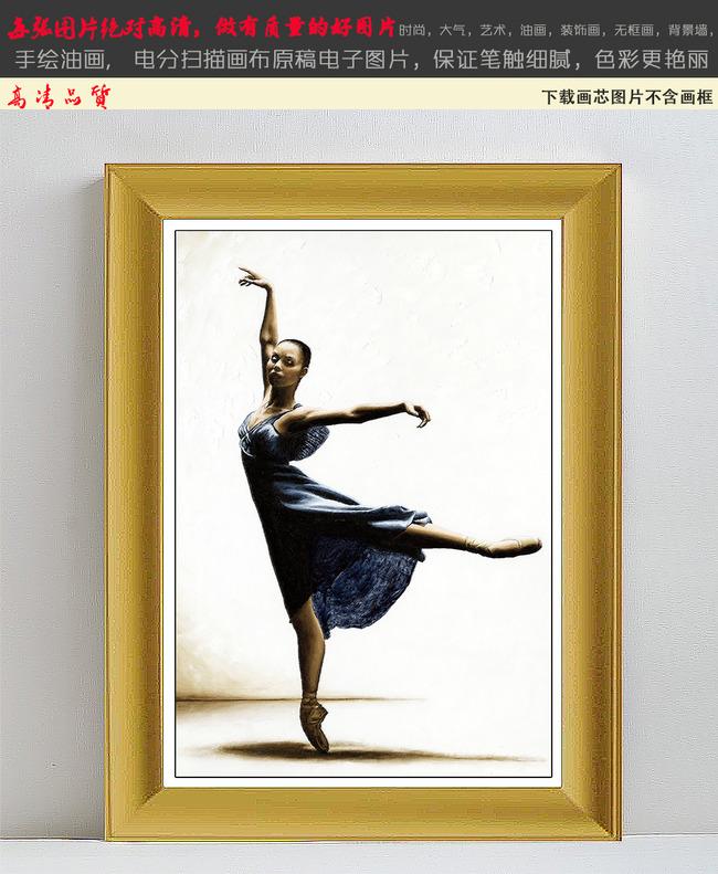 欧式西方美女芭蕾舞蹈人物油画装饰画5