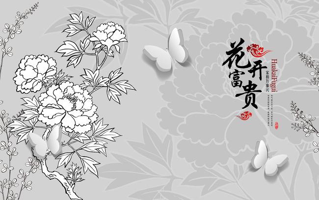 牡丹花开黑白手绘简约背景墙