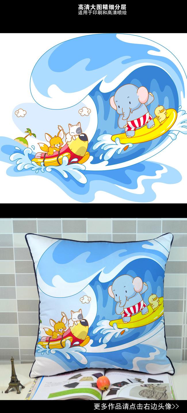 可爱卡通快乐海边浪花热转印图案
