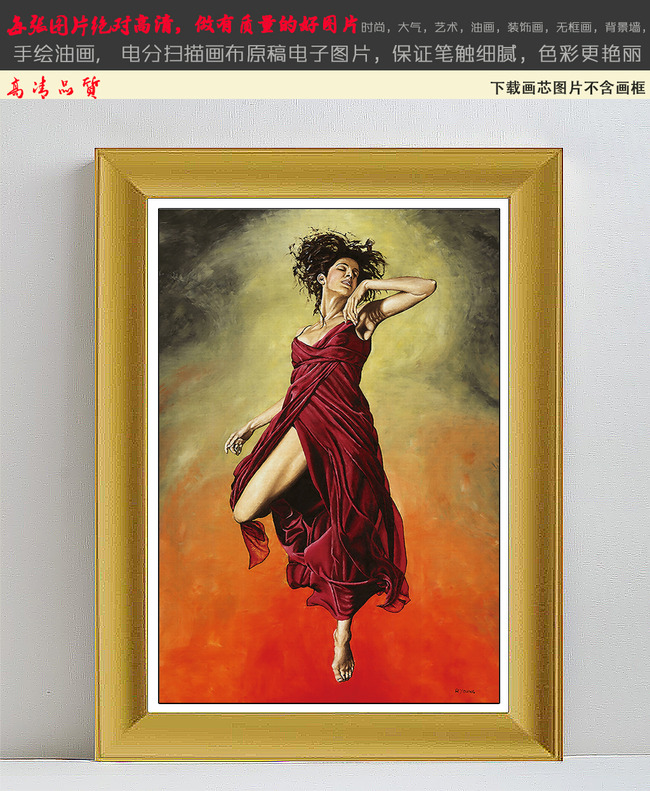 西方美女舞蹈人物油画装饰画1
