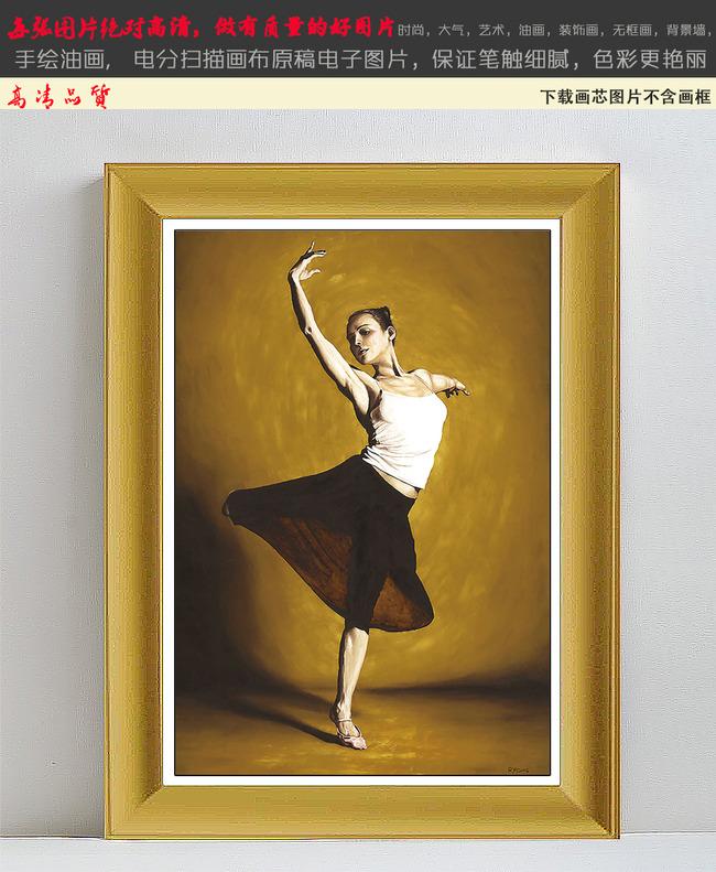 西方美女舞蹈人物油画装饰画2