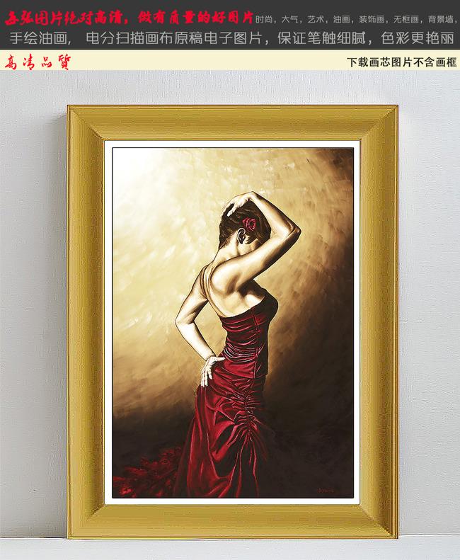 西方美女舞蹈人物油画装饰画4