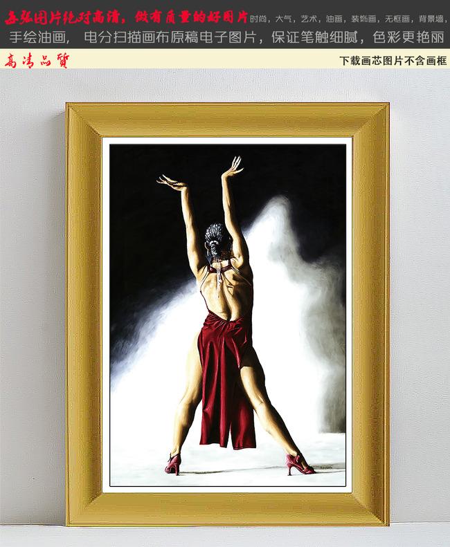 欧式西方性感美女舞蹈人物油画装饰画1