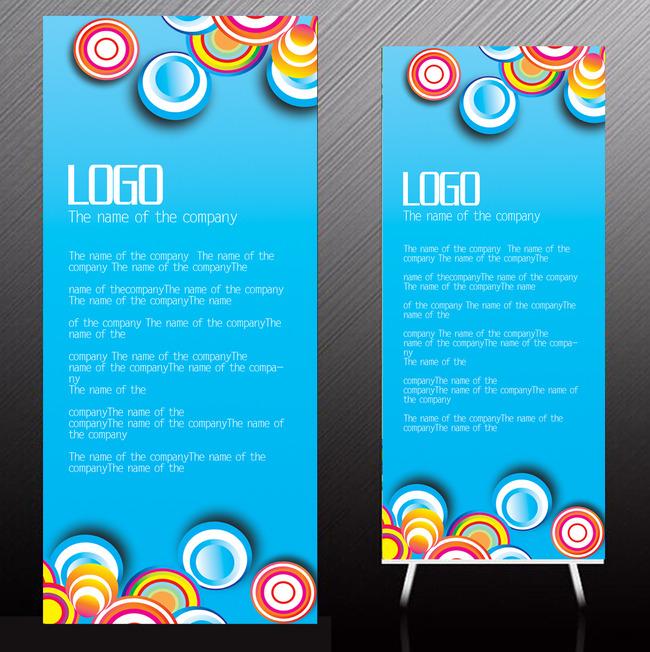 时尚炫彩x展架设计易拉宝设计模板下载(图片编号:)