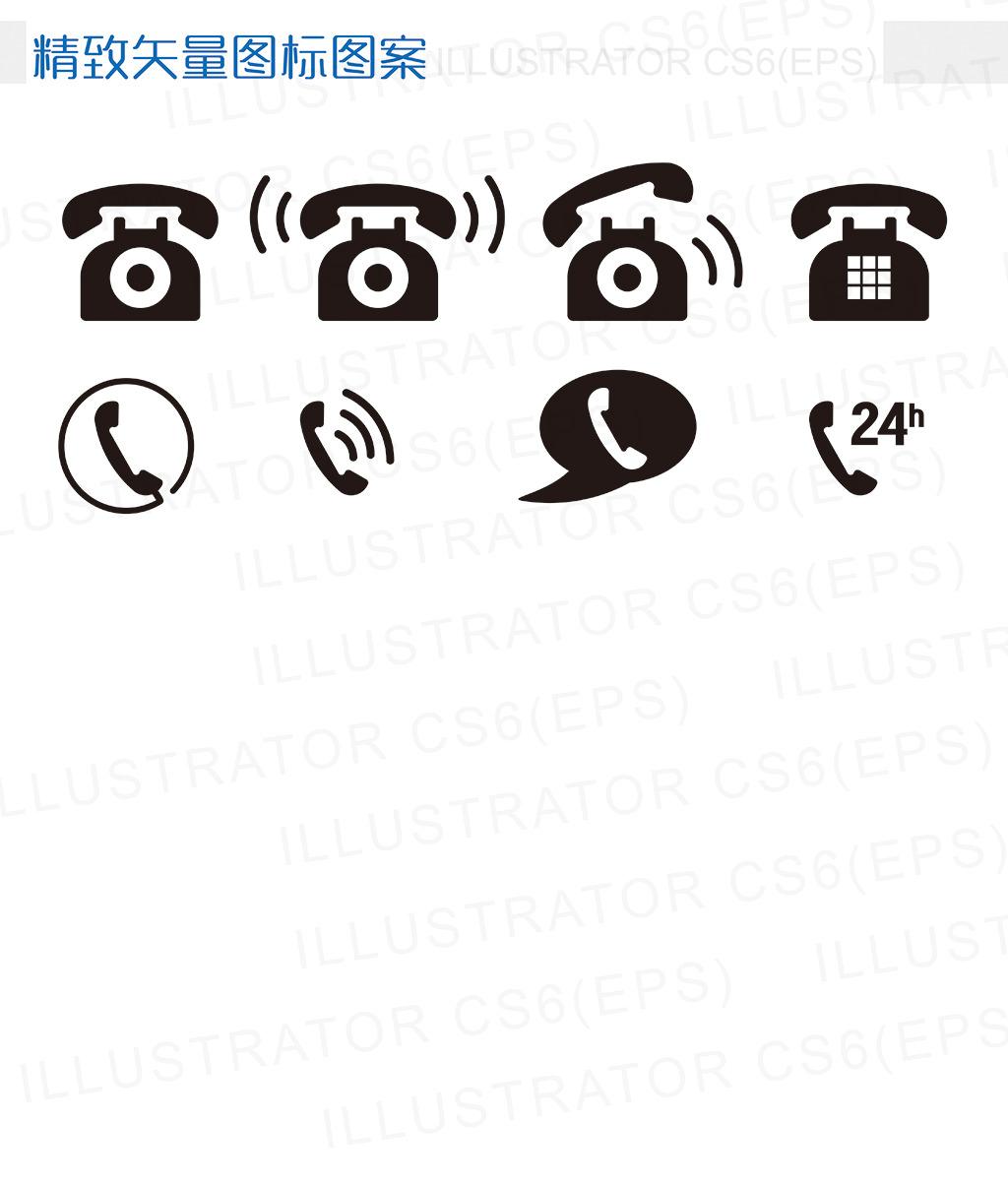 电话app主题扁平化图标