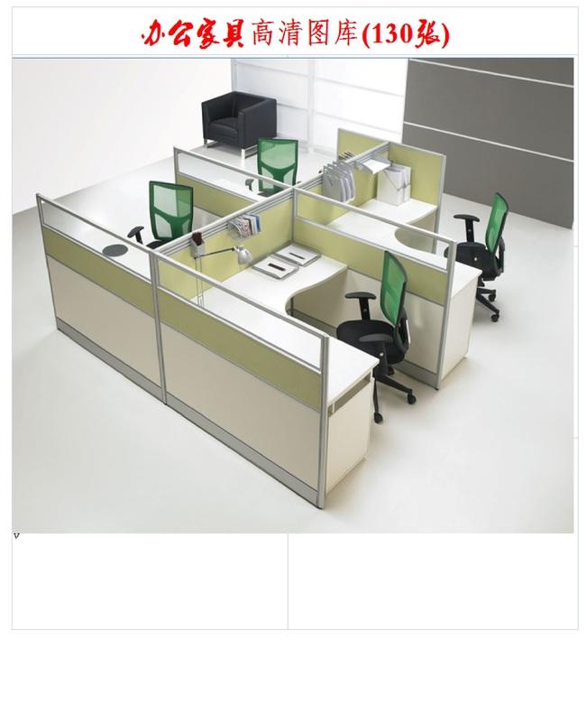 办公家具高清图库
