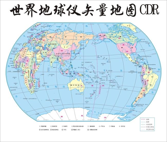 世界地图地球仪矢量图