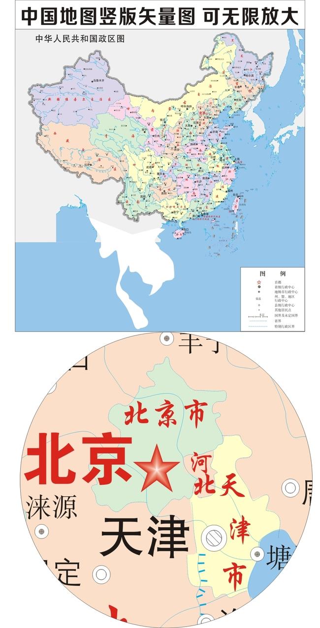 矢量中国地图竖版模板下载(图片编号:13539465)