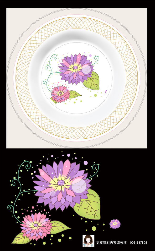 精美花型设计图案 手绘花卉花纹 窗帘图案 丝巾图案 家纺图案 手绘