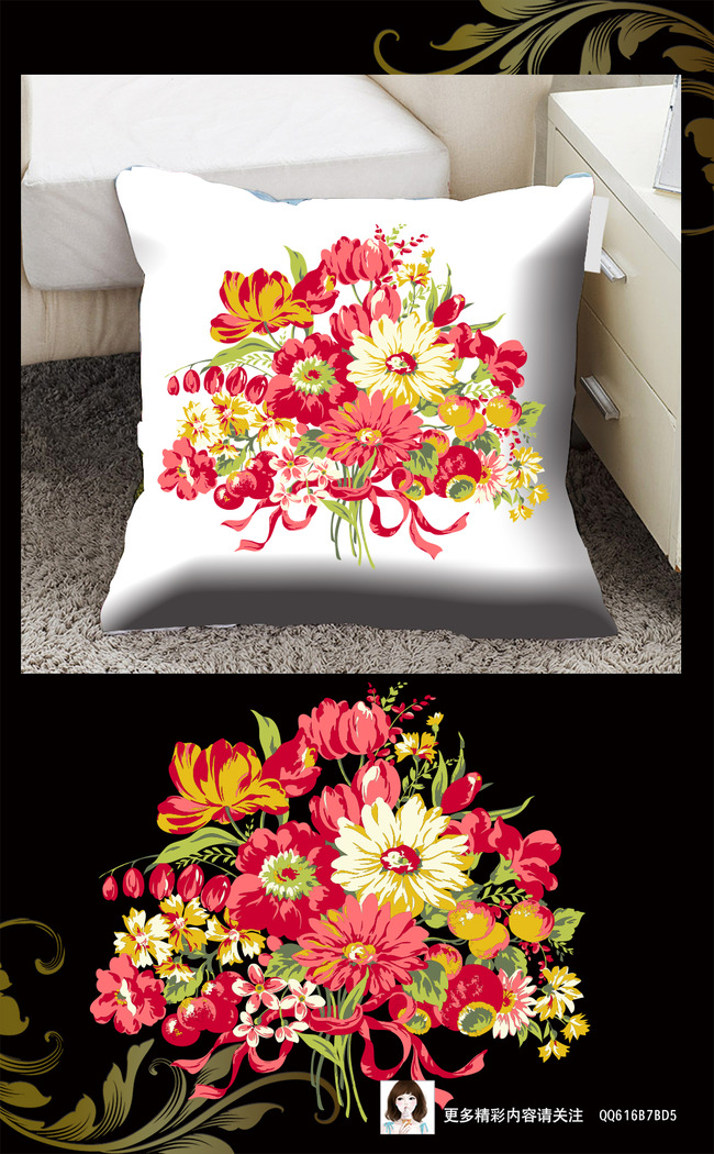 手绘花朵图案设计