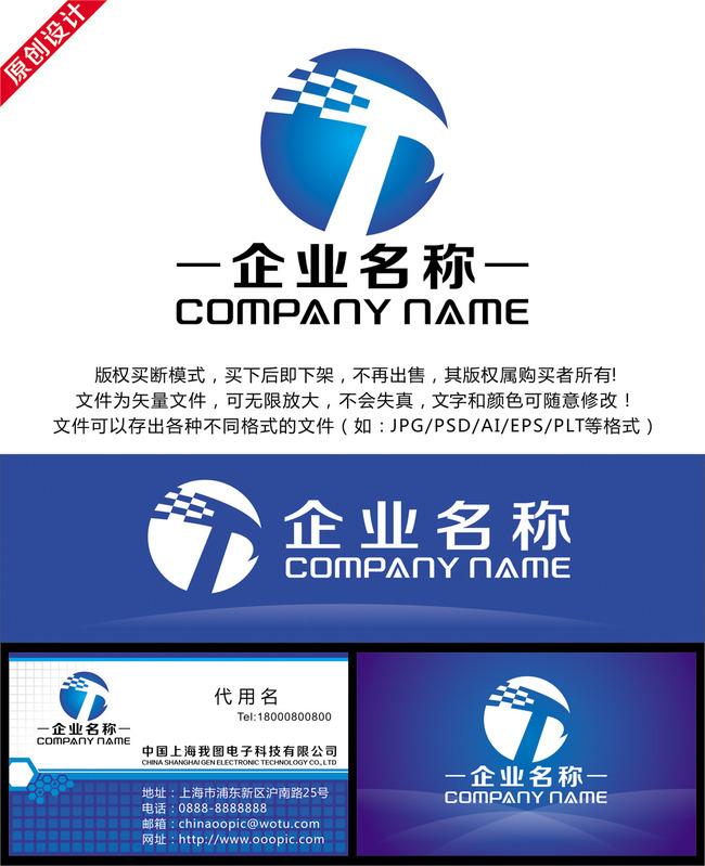t字母logo t标志 t设计logo图片