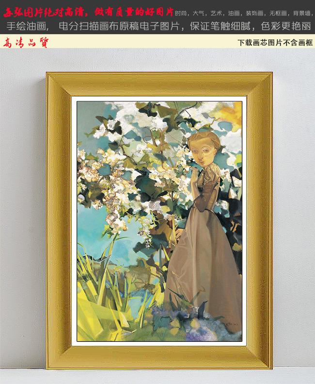现代抽象风景花卉人物油画客厅装饰画油画1
