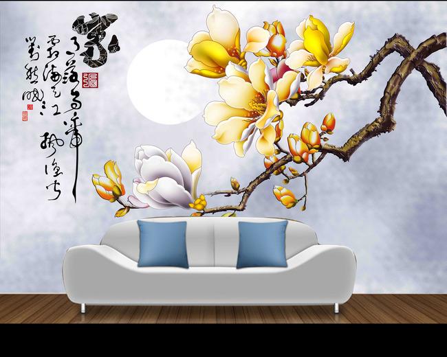 原创分层手绘彩雕玉兰花背景墙