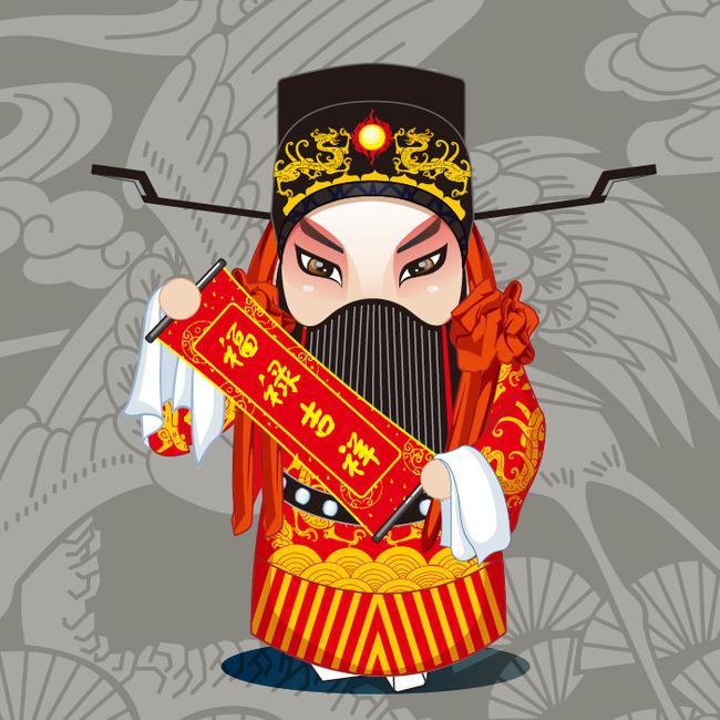 (aicdr)传统人物插画