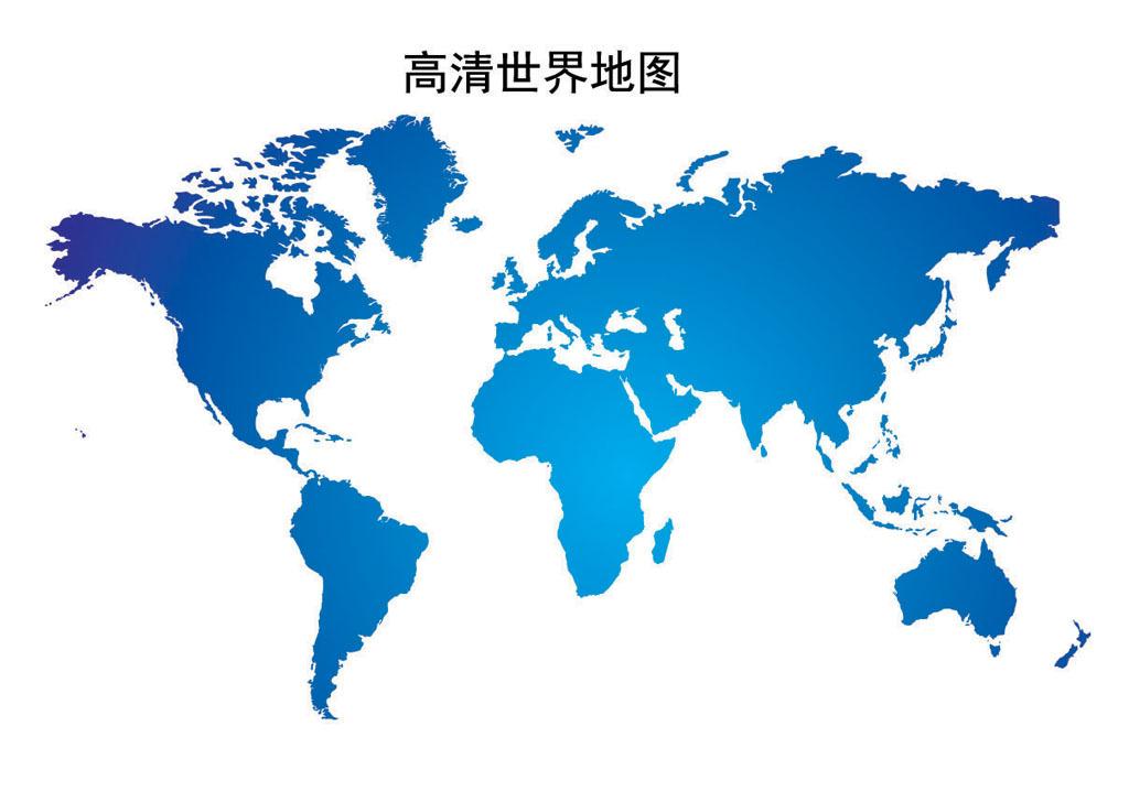 中国地图源文件 中国地图矢量图