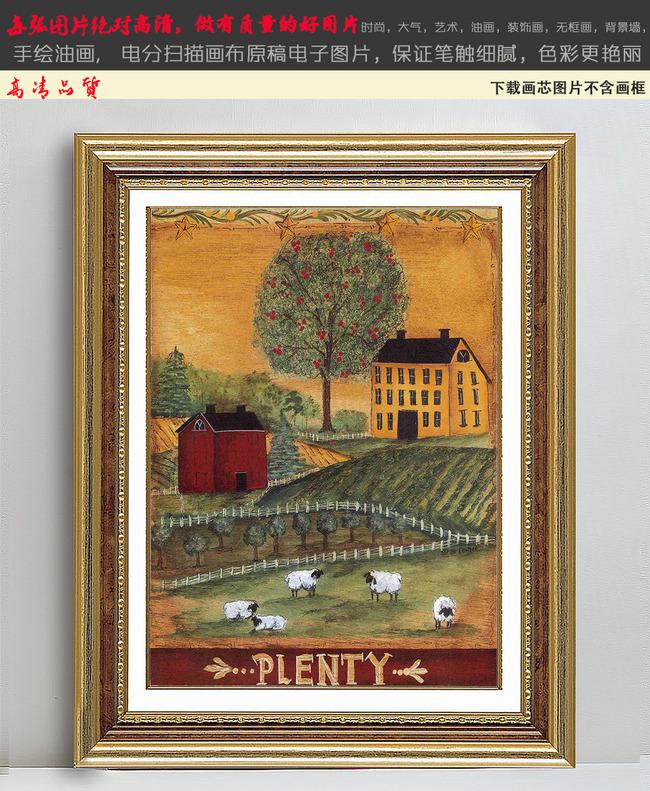 儿童画风景油画装饰画无框画4图片