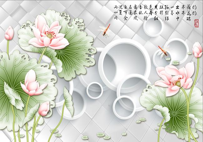 中式高清手绘荷花背景墙壁画