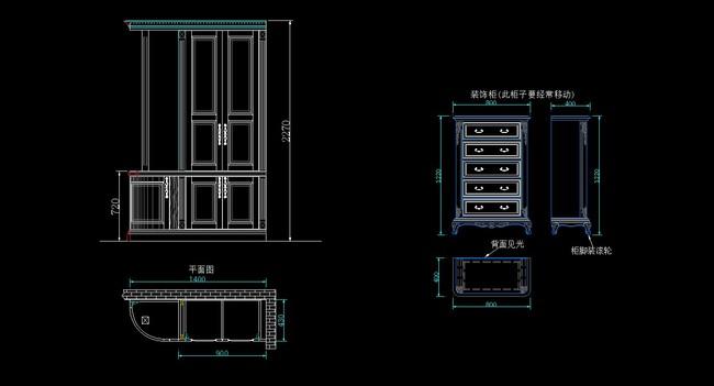 cad图库 家具设计图 柜子图纸 > 别墅实木定制家具生产图  中国最大的