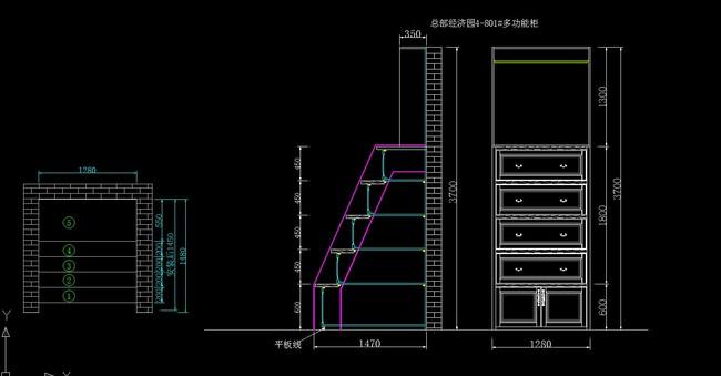 别墅实木定制家具生产图