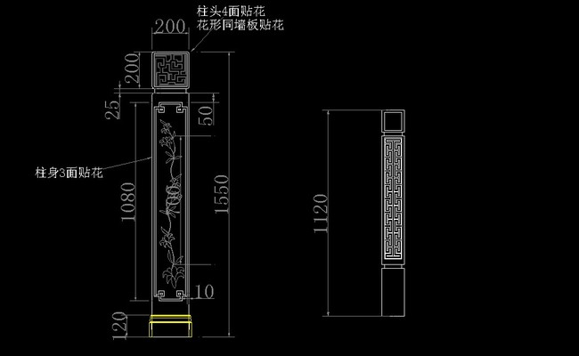 楼梯电路布线图