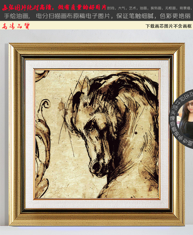 欧式建筑欧式花纹手绘抽象马头油画3图片