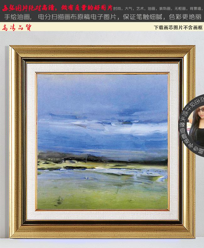 欧式现代风景抽象油画抽象装饰画3