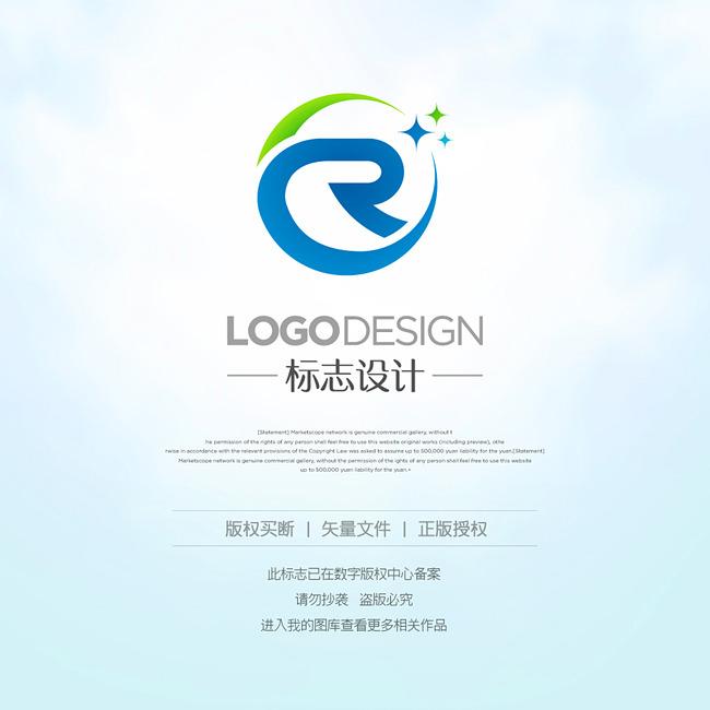 r字母logo标志商标设计