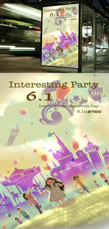 六一儿童节派对宣传海报