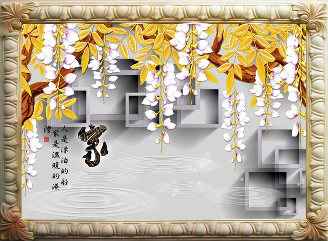 背景墙|装饰画 电视背景墙 3d电视背景墙 > 高清分层3d欧式花框紫藤花