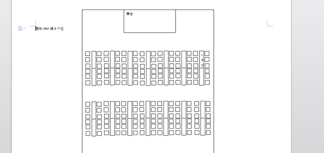 办公|ppt模板 word模板 专业资料 > 会议台形图表格  下一张&gt
