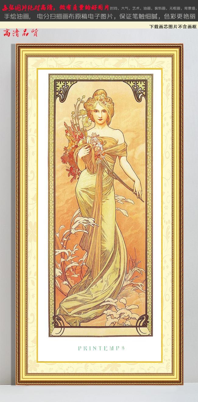 欧式古典美女人体宫廷人物油画无框画3