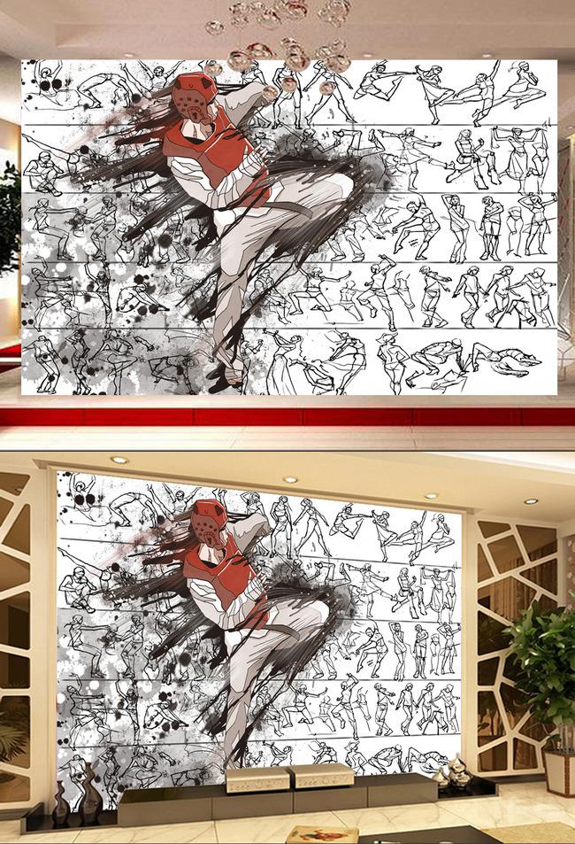 现代简约拳击武术手绘简笔画电视客厅背景墙
