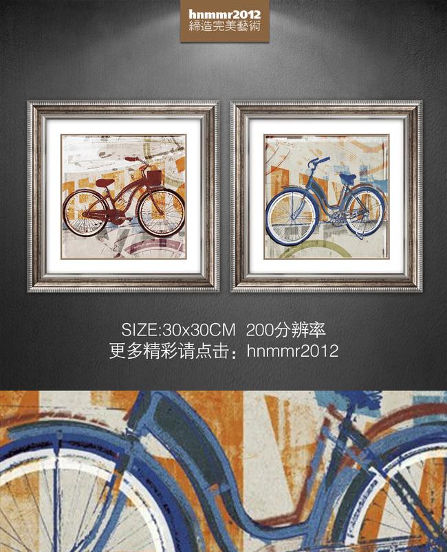 手绘复古自行车青春记忆油画装饰画