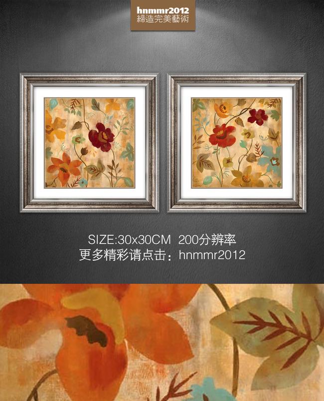 手绘复古欧式花朵花枝油画装饰画