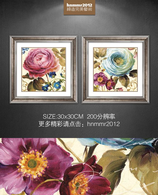 手绘小清新浪漫花卉玫瑰花油画装饰画