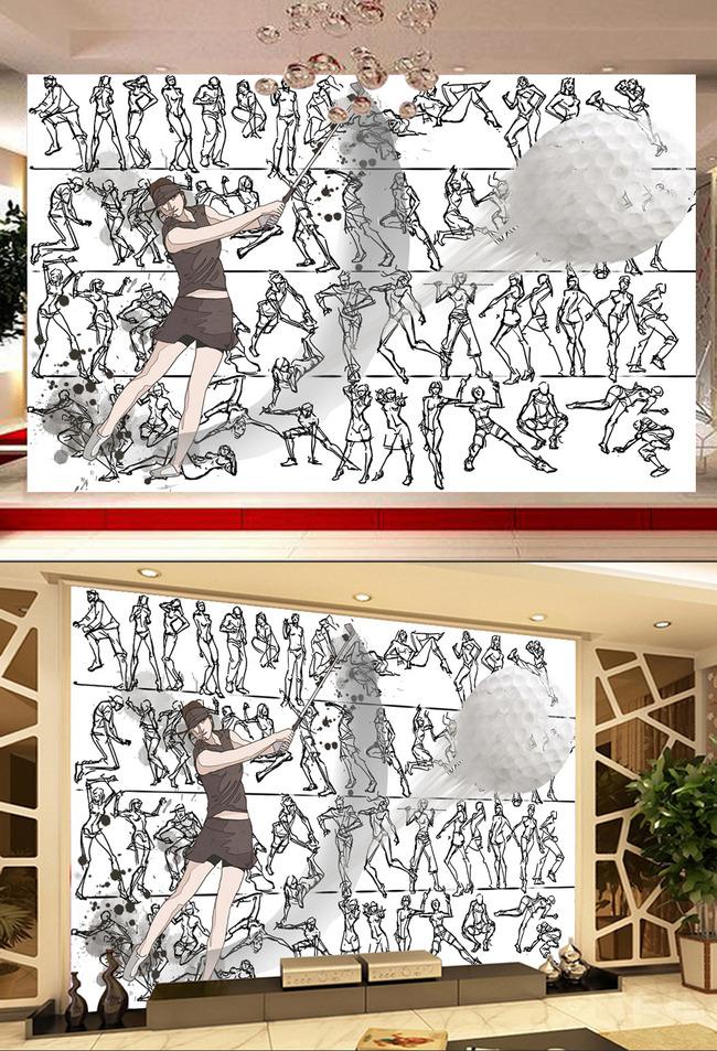 现代简约高尔夫球手绘简笔画电视客厅背景墙