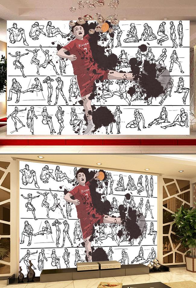现代简约篮球手绘简笔画电视客厅背景墙