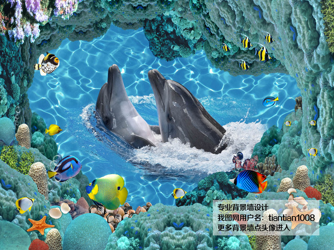唯美海底世界海豚母子情深3d地板立体画