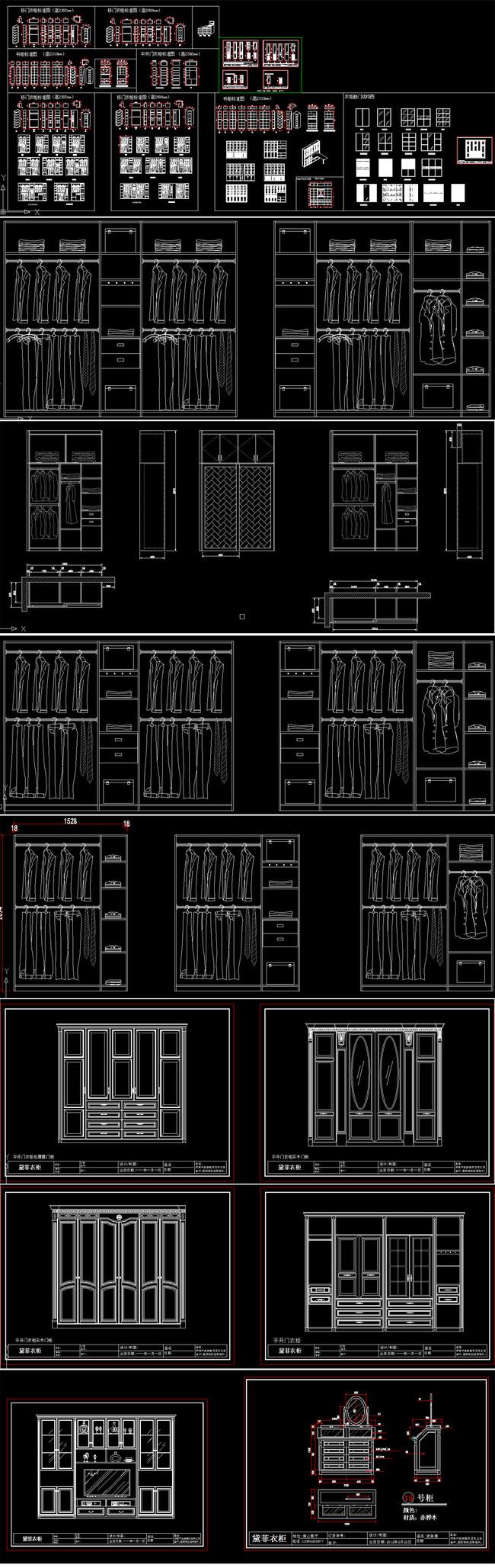 三扇移门衣柜内部结构图cad