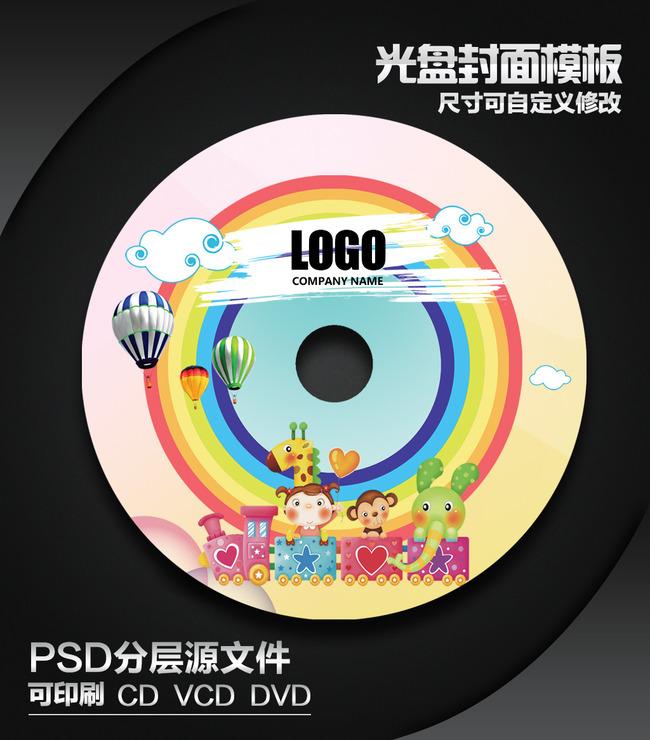 幼儿园儿童卡通动物光盘封面设计模板