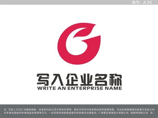 茶业logo创意设计图片下载