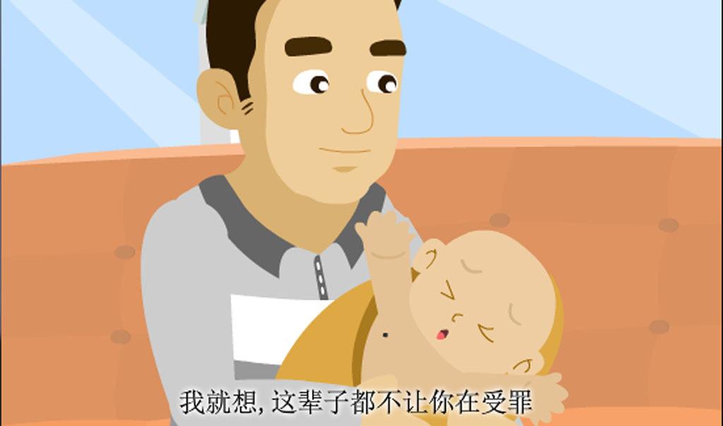 flash动画 亲情爱情 父爱 家庭 动画模板下载 图片图片