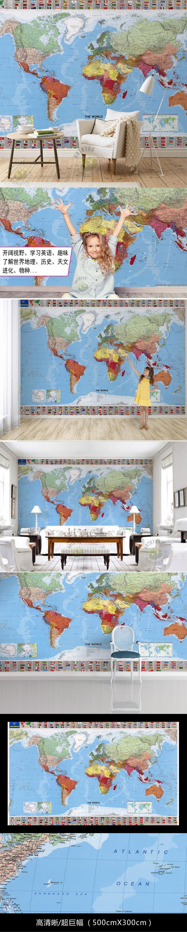 世界墙国家地图国旗背景墙图片下载