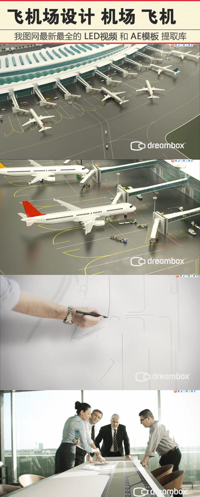 飞机场设计机场飞机实拍视频素材