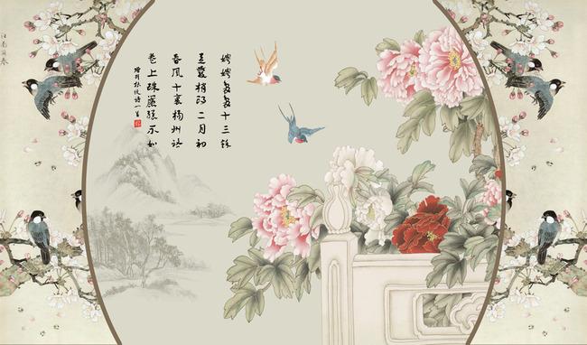 春归手绘花鸟电视背景墙