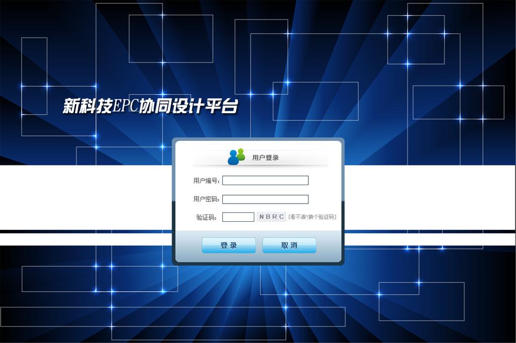 商务科技网站登陆模板下载(图片编号:13594257)_后台